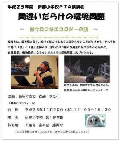 2013-11-18_185836