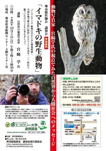 2014-09-19_210202
